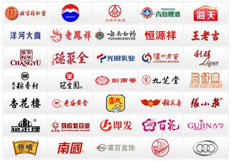 四川成都各类企业品牌logo