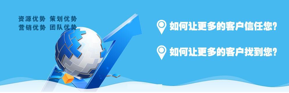 成都响铛铛网络营销推广公司业务说明