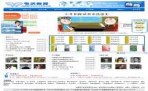网站米乐体育网优化 韦沃教育
