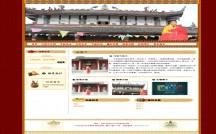 网站建设 马堵寺