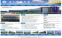 网站建设 电子科技大学