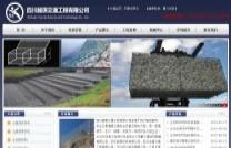 网站建设案例:四川越琪交通工程有限公司